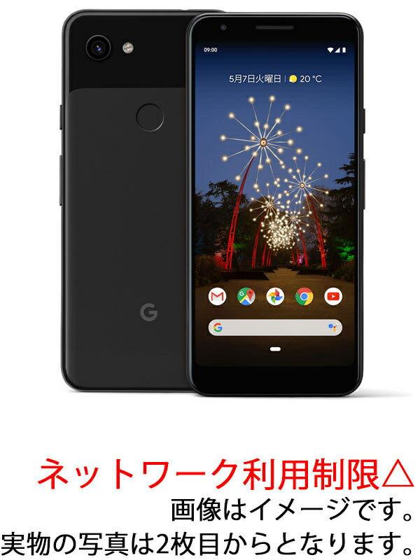 【Google】【ネットワーク利用制限△】グーグル『Pixel 3a XL 64GB SIMロック解除済 SoftBank ジャストブラック』G020D スマートフォン 1週間保証【中古】