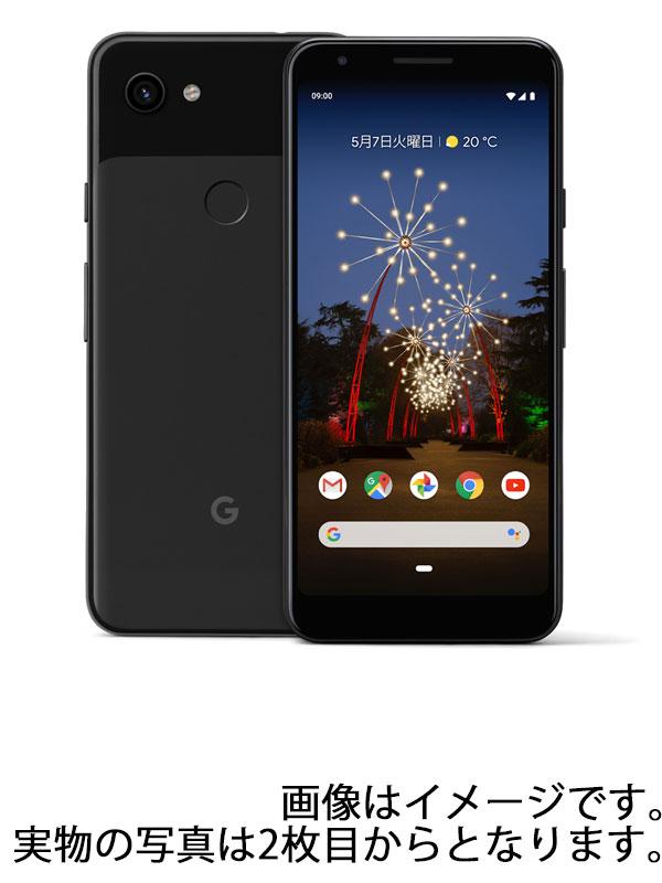 【Google】グーグル『Pixel 3a XL 64GB SIMロック解除済 SoftBank ジャストブラック』G020D スマートフォン 1週間保証【中古】