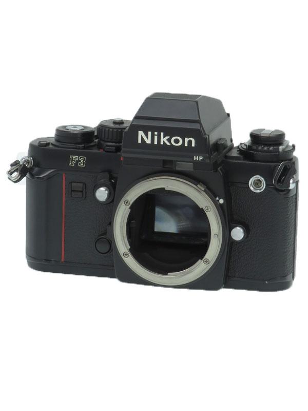 【Nikon】ニコン『F3 HP ボディ』フィルムカメラ 一眼レフカメラ 1週間保証【中古】
