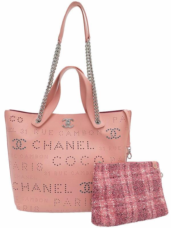 【CHANEL】【シルバー金具】シャネル『スモール ショッピングバッグ』AS0487 レディース 2WAYバッグ 1週間保証【中古】