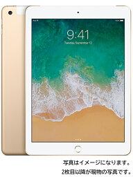 【Apple】アップル『iPad 第5世代 Wi-Fi+Cellular 32GB SIMロック解除済 au ゴールド』MPG42J/A タブレット 1週間保証【中古】