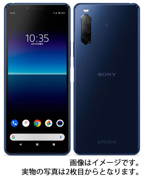 【SONY】ソニー『Xperia 10 II 64GB SIMロック解除済 docomo ブルー』SO-41A スマートフォン 1週間保証【中古】