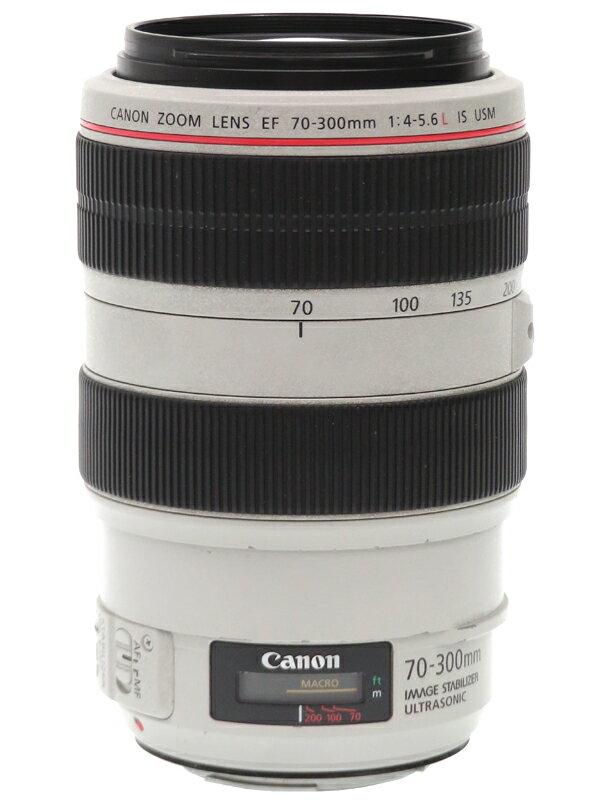 【Canon】キヤノン『EF70-300mm F4-5.6L IS USM』EF70-300LIS 望遠ズーム デジタル一眼レフカメラ用レンズ 1週間保証【中古】