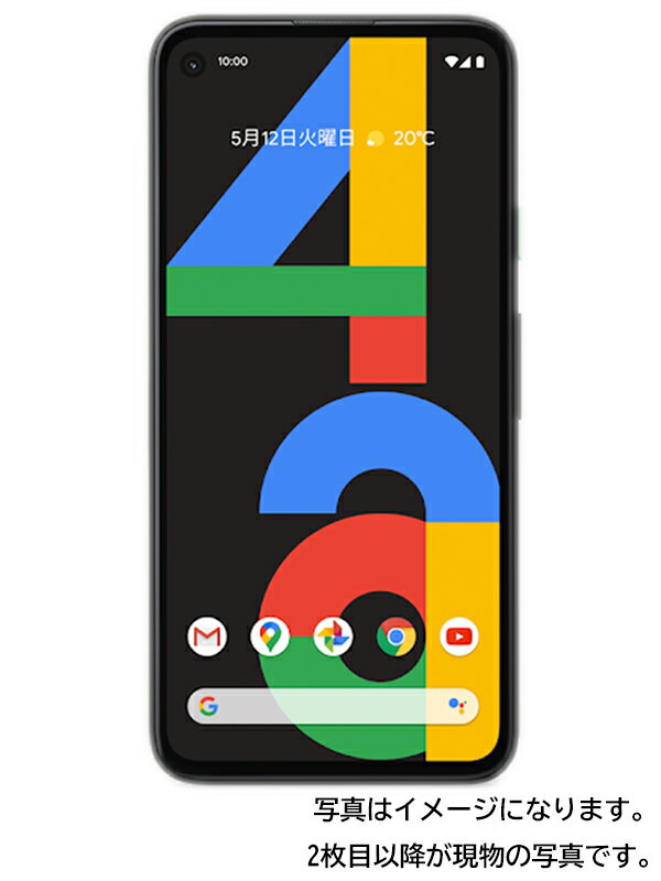【Google】グーグル『Google Pixel 4a 128GB SIMロック解除済 SoftBank ジャストブラック』G025M スマートフォン 1週間保証【中古】