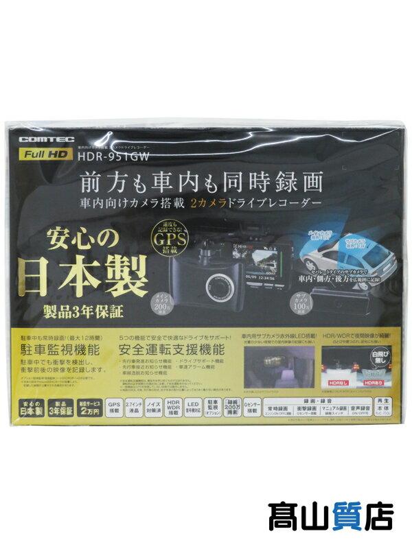 【COMTEC】コムテック『ドライブレコーダー 一体型\ 200万画素 車内向けカメラ搭載 Gセンサー ノイズ対策 LED信号機対応』HDR-951GW 1週間保証【新品】