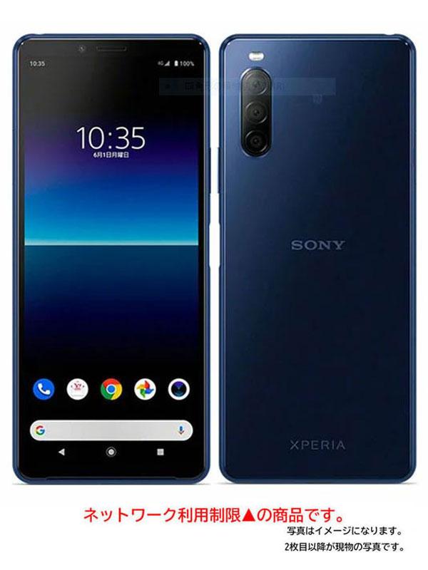 【SONY】【ネットワーク利用制限△】ソニー『Xperia 10 II 64GB SIMロック解除済 Y!mobile ホワイト』A001SO スマートフォン 1週間保証【中古】