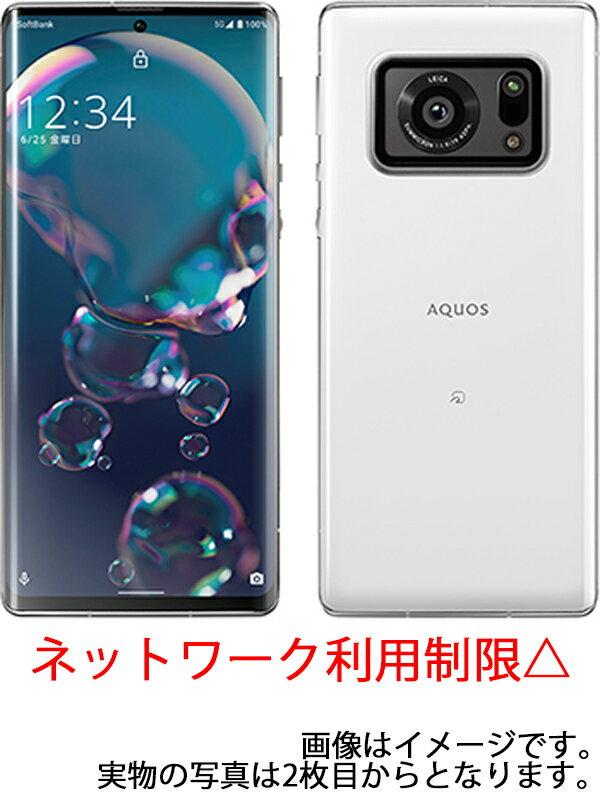 【SHARP】【ネットワーク利用制限△】シャープ『AQUOS R6 128GB SIMロック解除済 SoftBank ホワイト』A101SH スマートフォン 1週間保証【中古】
