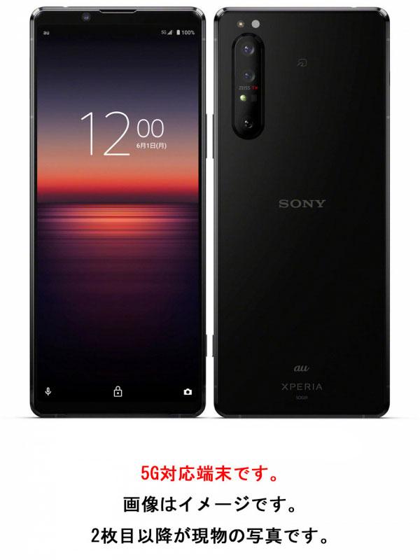 【SONY】【5G対応】ソニー『Xperia 1 II 128GB SIMロック解除済 au ブラック』SOG01 2020年5月発売 スマートフォン 1週間保証【中古】