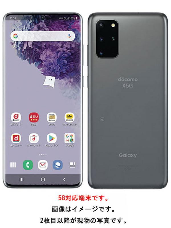 【SAMSUNG】【ギャラクシー】【5G対応】サムスン『Galaxy S20+5G 128GB SIMロック解除済ドコモ コスミックグレー』SC-52A 2020年6月発売 1週間保証【中古】
