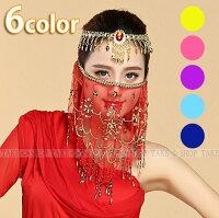【あす楽】全6色、仮面マスク、アラジン衣装購入のお客様にお勧め!インド風フラダンス各種お稽古に♪コスプレハロウィンベリーダンス小物仮装