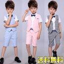 子供スーツセット [ジャケット、ズボン]子供スーツ  ベビー 男の子 スーツキッズ 90cm 100cm 110cm 120cm 130cm 140cm et724z