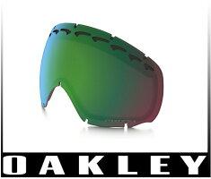 【OAKLEY】オークリー交換レンズCROWBARクローバークロウバーPRIZMJADEIRIDIUM『2営業日以内に発送します!!』