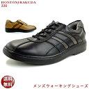 ホントニラクダ 330 ブラック 黒 キャメル 4E 幅広 メンズ 日本製 カジュアル ウォーキングシューズ 本革 撥水加工 ビジネス 通勤 仕事 革靴 紳士靴 おしゃれ ファスナー付き 送料無料