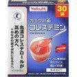 ・・コレステミン(アセロラ味)6g×30袋