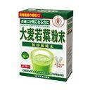 【在庫限り】山本漢方 大麦若葉粉末3g×20パック(青汁)