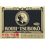 【第3類医薬品】おきゅう膏と同一タイプロイヒつぼ膏 156枚