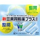 【第2類医薬品】新三共胃腸薬プラス〔細粒〕30包