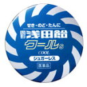 【第(2)類医薬品】固形浅田飴 クールS 50錠