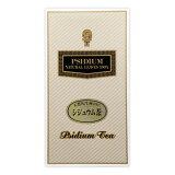 シジュウム茶0.5g×100包【OS工業】
