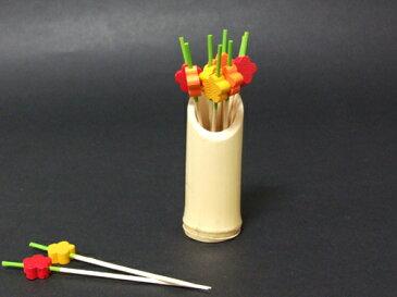 ピック 花飾 10本入り 串 竹製 筒入り アソート お弁当 かわいい おしゃれ