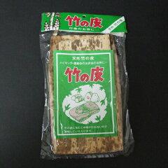 竹製 天然 竹皮 ハイキング・運動会のお弁当に♪ 竹製 通気性に富み中身がむれないのでおいしい...