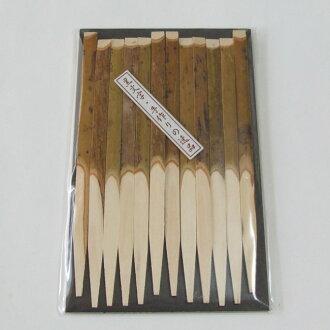 豪華成分的價值如豪華黑色棍子 12 釐米 12 書籍手工寶石氣味好牙籤茶第一堅固在牙籤上茶蛋糕製作乳酪的日式甜點泡茶的歲的一天