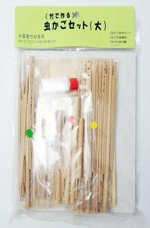 Bug 籃工藝竹編工具組作業提交懷舊工藝手工夏季兒童夏季工藝品和夏天事件大國內日本制竹