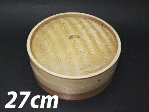 せいろ 27cm 竹製 セイロ 蒸し器 蓋付き 中華せいろ 蒸篭 蒸し鍋 温野菜 蒸器 本格蒸し器 シュウマイ 料理器材 中華