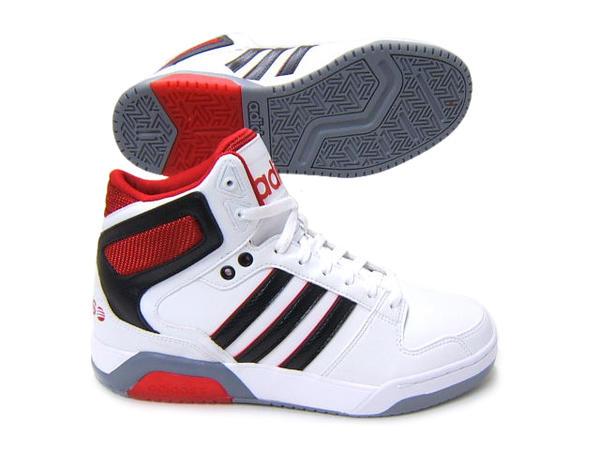 retro adidas basketball shoes