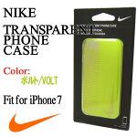 ナイキアイフォン7ケース&NIKEiPhone7CASE♪NIKE/ナイキトランスペアレントスウッシュフォンケースIPH7NIAE3761NS