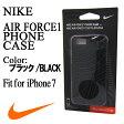 ナイキ アイフォン7ケース&NIKE iPhone7CASE♪NIKE/ナイキ エアフォース1フォンケースIPH7 NIAE0001NS