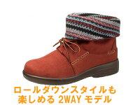 2WAYの履き方が楽しめる完全防水ブーツ!TOPDRY/トップドライTDY3883ゴアテックスブーツ送料無料