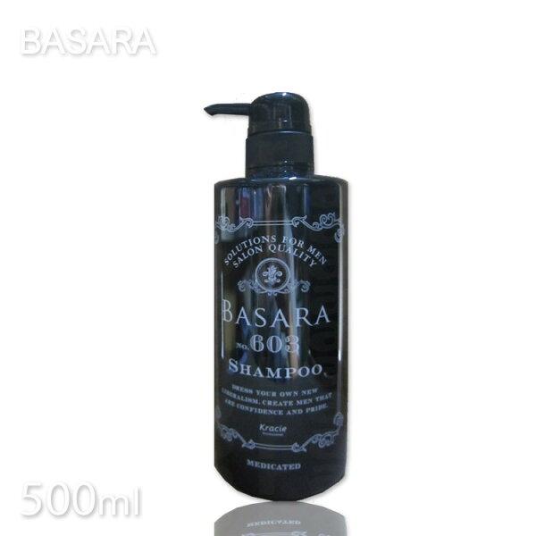 クラシエバサラ薬用スカルプシャンプー 603 500mlポンプ医薬部外品 クラシエ  BASARA  mens  evid