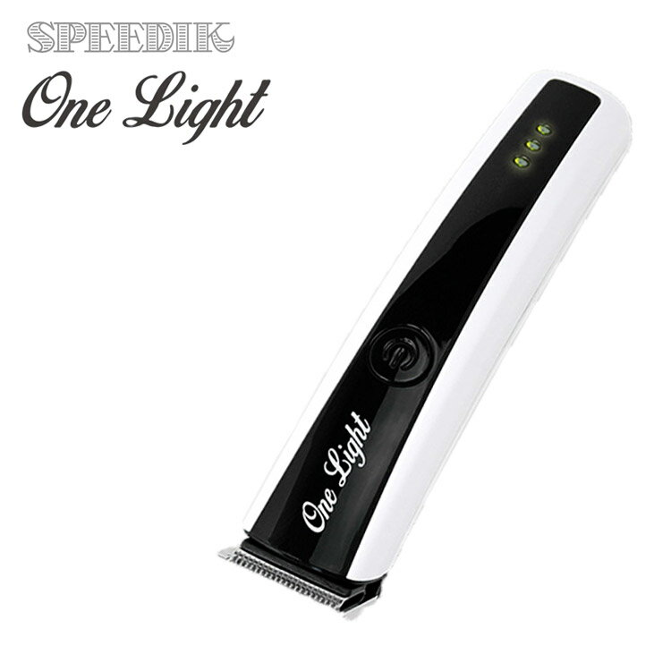 【送料無料】SPEEDIK スピートリマー One Light ワンライト【コードレストリマー】【プロ用美容室専門店_シャンプー_つや髪美肌研究SHOP】(10020979)(10020979)