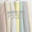 【ダブルガーゼ】naniIRO POCHO 2020 生地 布 ナニイロ Wガーゼ ポチョ ドット 伊藤尚美【4】