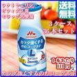 ヨーグルト/森永ラクトフェリンとビフィズス菌BB536+モラック乳酸菌カラダ強くする飲むヨーグルト36本セット
