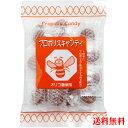 プロポリスキャンディー 1袋 【送料無料】【花粉症】