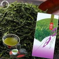 お茶/深蒸し/一番茶/新商品/静岡県掛川産深蒸し茶深山100g
