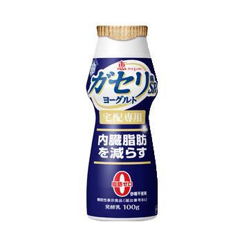 送料無料/ヨーグルト/恵ガセリ菌+グルタミンヨーグルトドリンクタイプ100g 12本セット