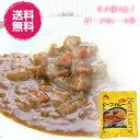送料無料/ぽっきり/組み合わせ選べる♪ビーフカレー(辛口・甘口)3食セット