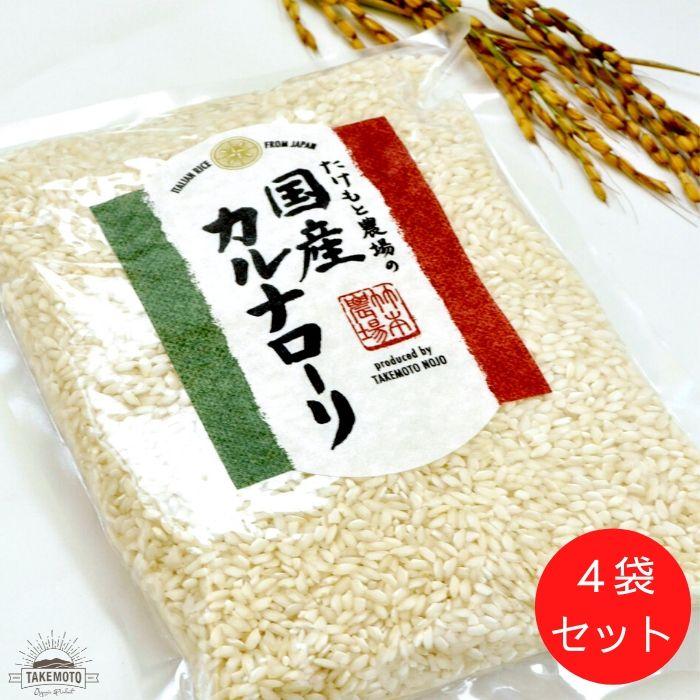 米・雑穀, 白米  1kg4