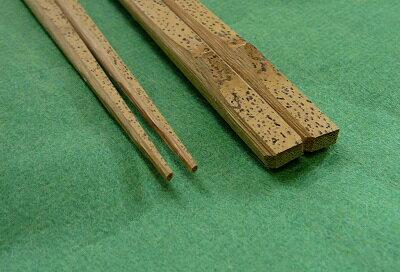 竹職人こだわりの「胡麻竹箸(節付き)」 箸先極細仕上げ。