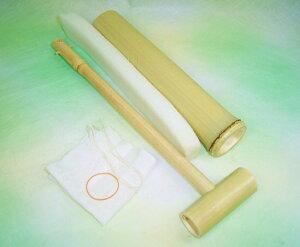 カッター、はさみも不要。「竹の水鉄砲」の簡単工作用キット