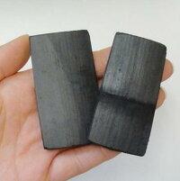 『竹炭:竹のごはん』ご飯の変色や臭いの発生を抑えます。