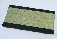 ミニチュア畳1畳(黒縁)【サイズ/18cm×9cm、高さ約1.7cm】