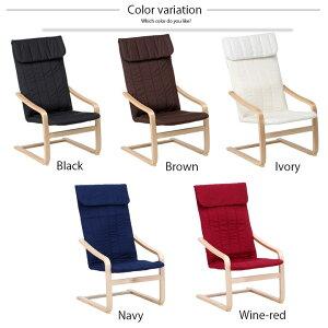 椅子いすイスチェアチェアースツールパーソナルパーソナルチェアリラックスリラックスチェア【送料無料】チェア