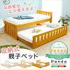 収納ベッド省スペースベッド2段ベッドすのこスノコ親子ベッド子供用