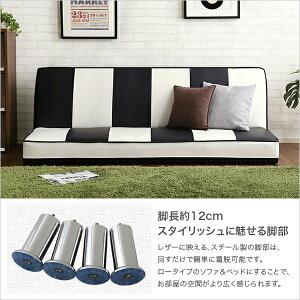 インテリア寝具収納ソファ1人掛けソファ布地1Pカバーリング洗える一人掛けコンパクト一人暮らしロータイプ