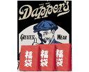 TAKEOFF オリジナル TAKE OFF Dapper's Happy Bag(代引きのみ) 3万円 【smtb-k】【kb】