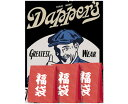 TAKEOFF オリジナル TAKE OFF Dapper's Happy Bag(代引きのみ) 5万円 【smtb-k】【kb】